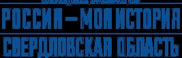 Центр Моя Россия