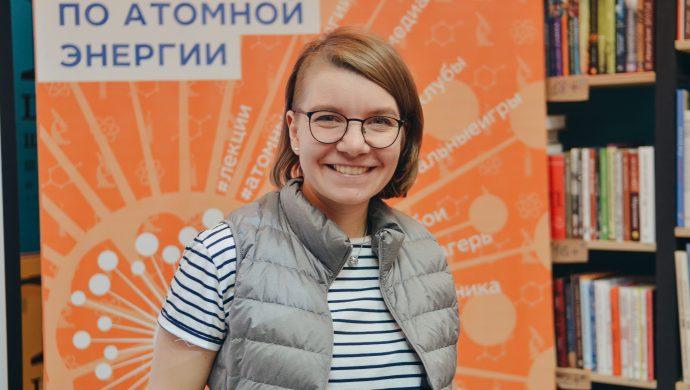 Якутенко в Новосибирске